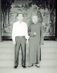 Dr. Ju with older Shao Lin - Copyright – Stock Photo / Register Mark