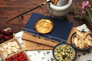 chinese herbal medicine - Copyright – Stock Photo / Register Mark