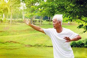 qigong - Copyright – Stock Photo / Register Mark